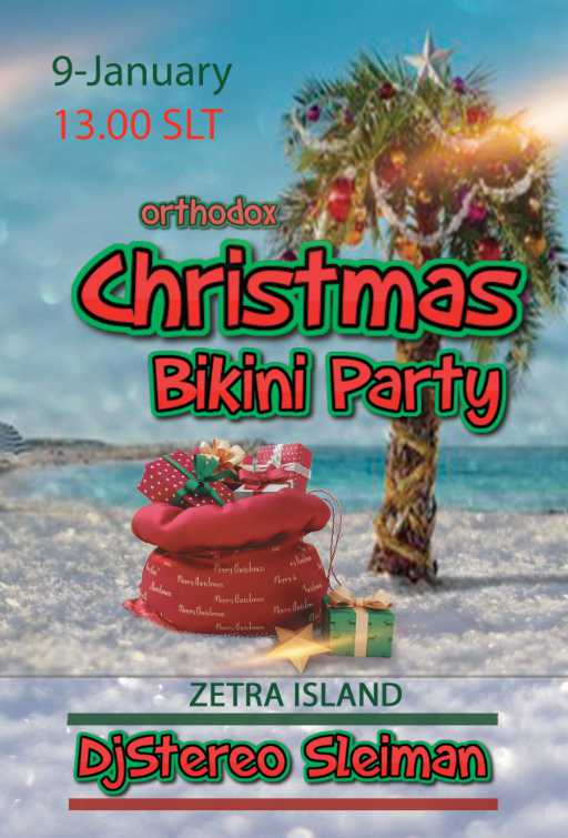 Let's celebrate Christmas together on the beach with hot music!